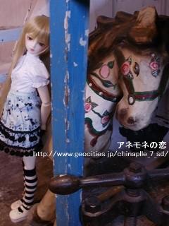 china-100710.jpg