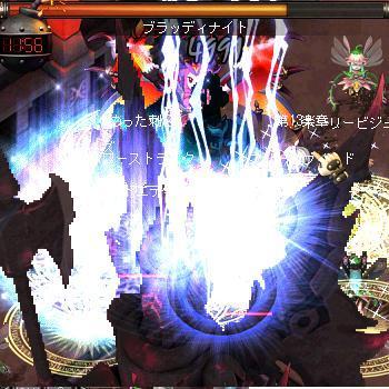bossmap01.jpg