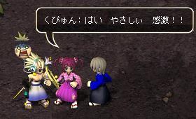 bossmap02.jpg