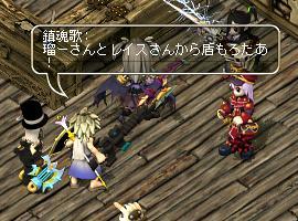 bossmap03.jpg