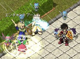 dainishou02.jpg