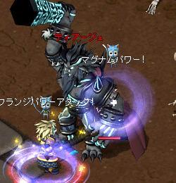 dainishou03.jpg