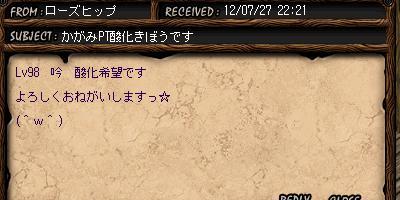 haisan07.jpg