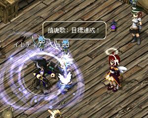 maitosanhiwai04.jpg