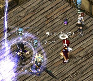 maitosanhiwai05.jpg