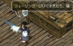 oshiro10.jpg