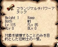 oyasumi01.jpg