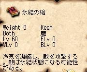 shinnsukiru01.jpg