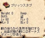 shinnsukiru02.jpg