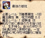shinnsukiru04.jpg