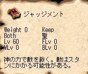 shinnsukiru05.jpg