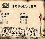 taisasan02.jpg