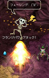 uwasa02.jpg