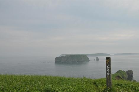 アゼチの岬。