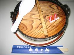 山ちゃんの鍋焼きうどん 650円