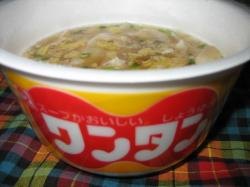 マルちゃんの「ワンタンスープ」