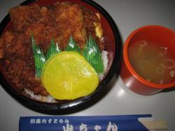山ちゃんの特製かつ丼700円