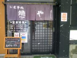 美瑛駅のすぐ前です(*^_^*)