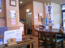 普通の食堂です