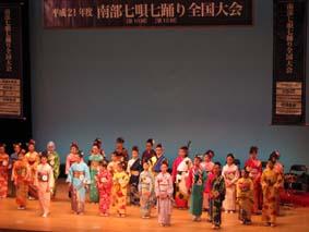 7踊り審査発表