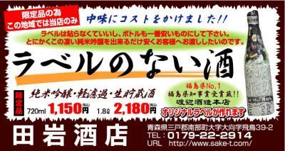 田岩酒店10