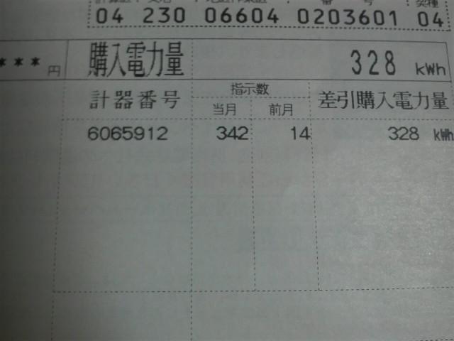 2009101319110000.jpg
