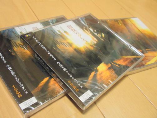CD到着_convert_20091009034923
