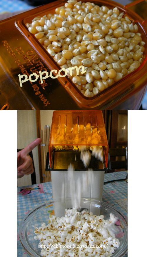 0122popcorn