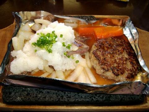 大阪屋・H21・7 ステーキ&ハンバーグ