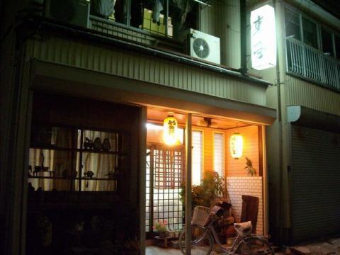 東亭・H22・1 店