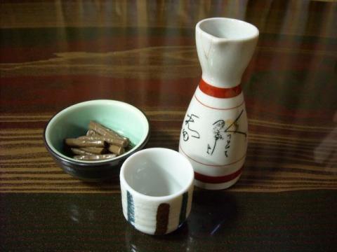 亭・H22・1 酒