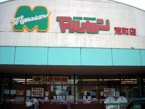 マルセン荒町店・H22・5 店