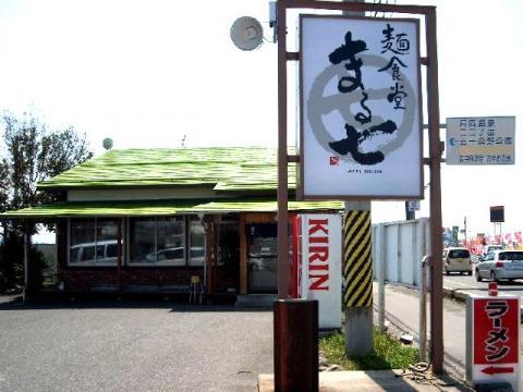 まる七・H22・4 店