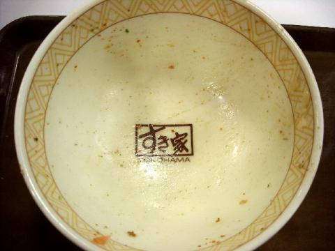 すき家・H22・8 牛丼 丼