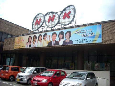 NHK・H22・8 龍馬伝1