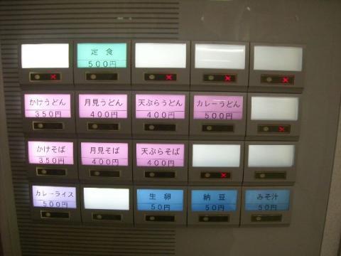 NHK・H22・8 龍馬伝6