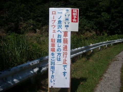 谷川岳一ノ倉沢3