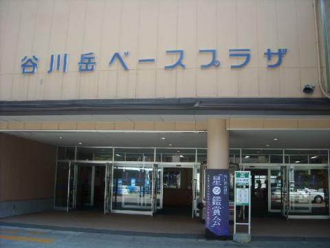 谷川岳一ノ倉沢4
