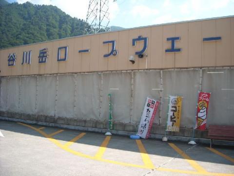 谷川岳一ノ倉沢5?1