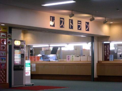 谷川岳レストラン・H22・8 店2