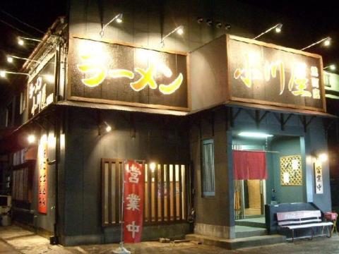 小川屋荒町店・H22・9 店