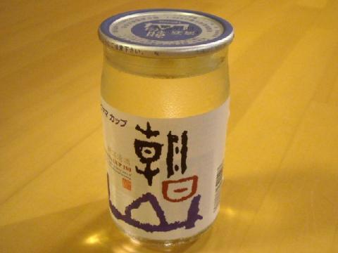 小川屋荒町店・H22・9 日本酒