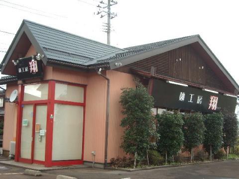 翔・H22・11 店