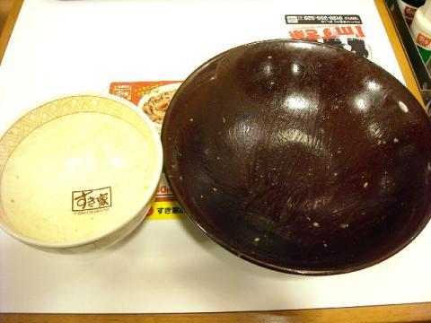 すき家三条東裏館店・H22・11 牛丼(丼)