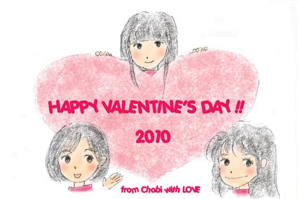 Valentine card 2010