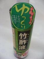 ショコラ 031竹酢液
