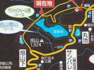 P1000442琵琶池