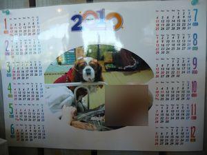 P1010787カレンダー