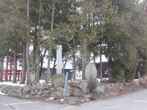 画像 005神社
