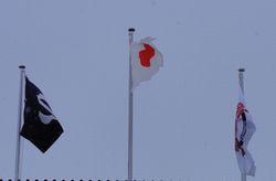 画像 017旗